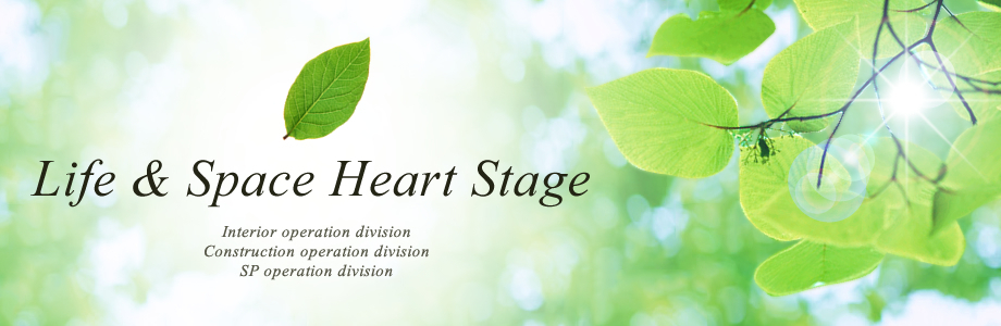 Life & Space Heart Stage